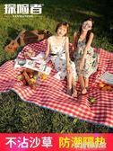 網紅戶外春游墊子加厚防潮墊野餐墊ins風野炊地墊草坪露營野餐布 米蘭潮鞋館