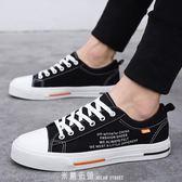 2019新款夏季男鞋子韓版潮流帆布鞋百搭板鞋男士休閒潮鞋透氣布鞋 「米蘭街頭」