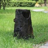 垃圾桶 明宇仿樹樁公園垃圾桶戶外 園林仿木垃圾筒 景區室外創意垃圾箱 MKS阿薩布魯