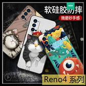【萌萌噠】歐珀 OPPO Reno4 Z Reno4 Pro 文藝彩繪磨砂 卡通塗鴉 超薄防指紋 全包矽膠軟殼 手機殼