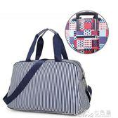 旅行袋 手提旅行包女斜背包短途旅遊包包拉桿包行李包打包袋防水時尚 七色堇