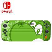 【NS Switch】任天堂 掀蓋式機面+手把保護組《耀西款》(CKS-002-2)