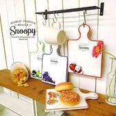 日本進口~SNOOPY 史努比 砧板造型 陶瓷 鍋墊/餐盤(紫色邊框)