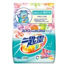 花王【一匙靈】亮彩超濃縮洗衣粉補充包 1.6kg
