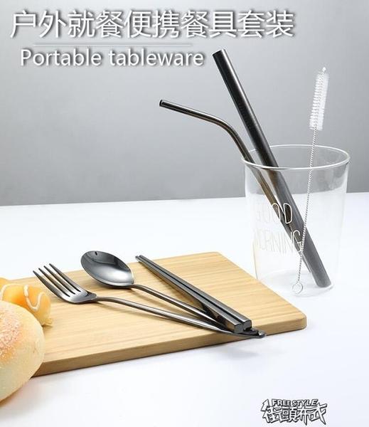 餐具套裝304不銹鋼環保吸管套裝勺叉筷吸管布袋套裝   【快速出貨】