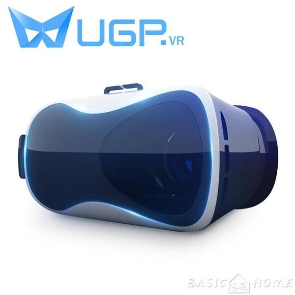 VR眼鏡ugp頭盔VR眼鏡虛擬現實3d立體眼睛rv手機游戲機box專用4d一體機ar家  LX春季新品