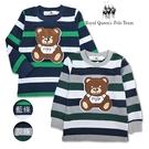小童玩具熊條紋長袖針織上衣 *2色[85...