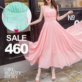 SISI【D7099】典雅浪漫高腰雪紡無袖修身顯瘦長裙洋裝雪紡大襬連身裙