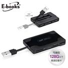 E-books T29晶片ATM+複合讀卡機+三槽USB集線 器【愛買】