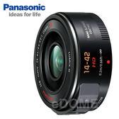 PANASONIC LUMIX G X 14-42mm F3.5-5.6 (24期0利率 免運 台松公司貨) X鏡 HPS14042