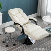 美容椅可躺升降美容面膜體驗椅子紋繡平躺椅電腦椅可躺午休辦公椅