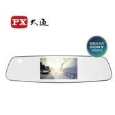 大通 V70 後視鏡高畫質行車記錄器+16G記憶卡