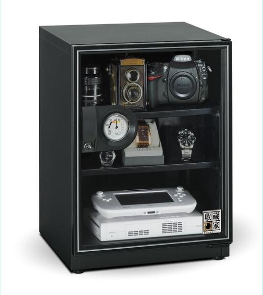 [ 家事達 ]【收藏家-AD-66P】 65公升暢銷經典防潮箱