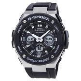 【僾瑪精品】CASIO 卡西歐 G-STEEL系列 絕對強悍時尚運動防震腕錶 GST-S300-1A
