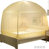 蒙古包蚊帳1.5m床雙人家用1.8m三開門1.2米加密加厚紋賬宿舍帳篷『蜜桃時尚』