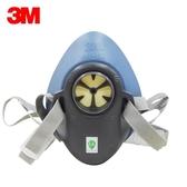 硅膠防塵防毒面具HF-52半HF-51口罩 單主體配件