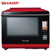 SHARP 夏普 AX-XP4T(R) 水波爐 30L