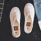 一腳蹬帆布鞋女韓版百平底懶人休閒板鞋【小酒窩服飾】