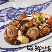 【海鮮主義】板栗燒雞(500g/盒)