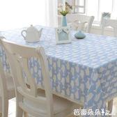 可訂製桌巾 桌布布藝 棉麻小清新 日式田園長方形餐桌布藝茶幾台布圓桌蓋布巾 芭蕾朵朵