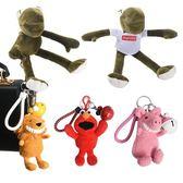 卡通長腿青蛙公仔鑰匙扣少女心可愛汽車掛件毛絨玩偶ins 書包掛飾~ 出貨~