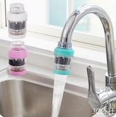 過慮水龍頭家用廚房飲水自來水龍頭過慮凈水器浴室濾水器