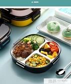 304不銹鋼學生飯盒 分隔型便當盒上班族餐盤分格保溫食堂餐盒套裝  夏季新品