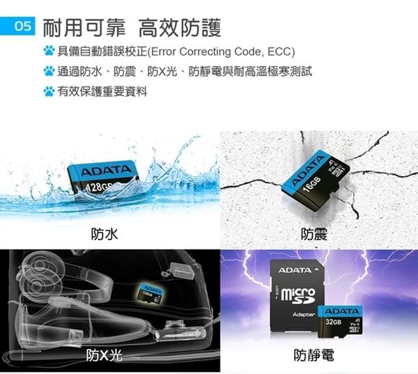 【免運+贈收納盒】ADATA 威剛 256GB 記憶卡 256G Premier microSDXC UHS-I (A1 V10)記憶卡X1【終身保固】