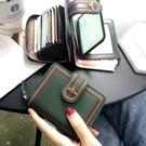 零錢包 真皮錢包女短款折疊多卡位卡包精致高檔小巧大容量駕駛證駕照一體【快速出貨八折鉅惠】