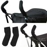 嬰兒推車魔鬼氈傘車扶手保護套 2入組 扶手套 推車套 嬰兒車套
