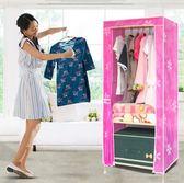 實木簡易衣柜衣櫥布衣柜簡約現代學生宿舍單人臥室小衣柜折疊組裝WY 全館88折柜惠
