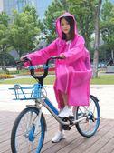 雨衣腳踏車成人騎行男女時尚單人徒步長款戶外旅游電瓶車雨披 歐亞時尚