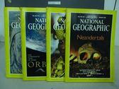 【書寶二手書T7/雜誌期刊_WFX】國家地理雜誌_1996/1~12月間_4本合售_Neandertals等_英文