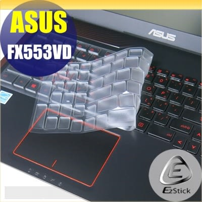【Ezstick】ASUS FX553 VD 系列 專用奈米銀抗菌TPU鍵盤保護膜