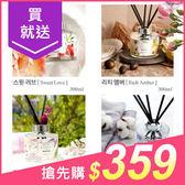 韓國 Bouquet Garni 擴香精油禮盒(300ml) 4款可選【小三美日】原價$450