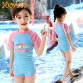 兒童泳衣女分體運動泳裝女童寶寶中大童可愛游泳衣公主泡溫泉女孩 韓語空間