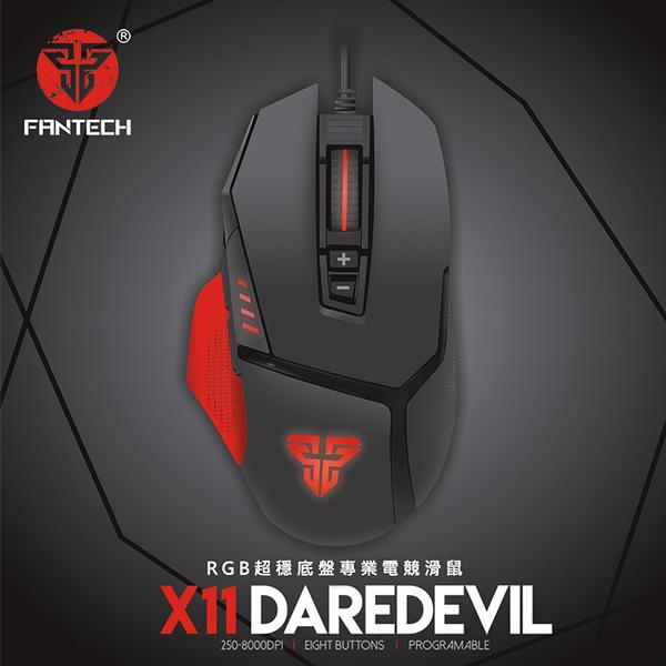 [RGB電競滑鼠] FANTECH X11 DAREDEVIL 專業電競遊戲滑鼠 四檔變速 最高8000dpi 8個自定按鍵