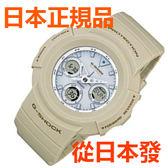 新品 日本正規品 CASIO 卡西歐手錶 G-SHOCK AWG-M510SEW-7AJF 太陽能電波手錶 時尚男錶 稀有限量品