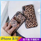豹紋素殼 iPhone XS Max XR i7 i8 i6 i6s plus 手機殼 氣囊伸縮 影片支架 保護殼保護套 黑邊軟殼