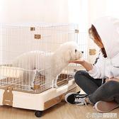 泰迪狗狗籠子小型中型犬比熊寵物圍欄貓籠小狗帶廁所室內家用狗 繽紛創意家居