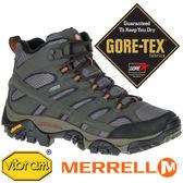 【MERRELL 美國】MOAB 2女GORE-TEX 中筒多功能健行鞋『深灰』06062 機能鞋.多功能鞋.登山鞋