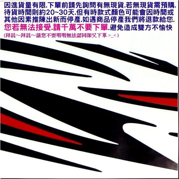 [00302226] 車身貼紙 EB074 (黑紅)