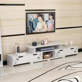 電視櫃茶幾組合現代小戶型迷你客廳臥室簡約簡易北歐風電視機櫃子ATF 三角衣櫃