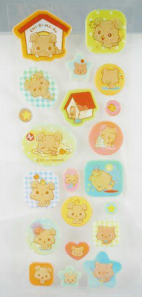 【震撼精品百貨】Chibimaru Sanrio 豆柴犬~貼紙『房屋』