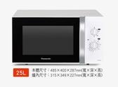 國際牌~Panasonic ~ 松下~25L ~機械式微波爐~NN SM33H NNSM3