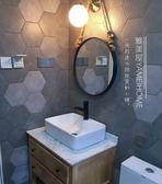 壁掛鏡 浴室鏡子壁掛洗手間鏡子圓形梳妝鏡衛生間鏡子簡約現代化妝鏡tw 【萬聖節推薦】