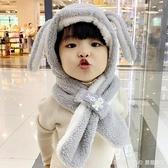 嬰兒寶寶帽子圍巾一體冬季兒童連帽圍脖男童女童護耳毛絨帽子兒童 新品全館85折