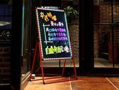 超亮電子彩色6080熒光板廣告板led發光板展示牌手寫字銀光黑板igo「Top3c」