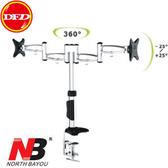 (NB) NORTH BAYOU  NBPK-300-B  桌上型螢幕架  (NBPK300B) 承重18.2kg