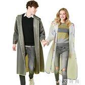 成人雨衣戶外單人徒步登山旅游雨衣男女長款透明防水雨披 小艾時尚